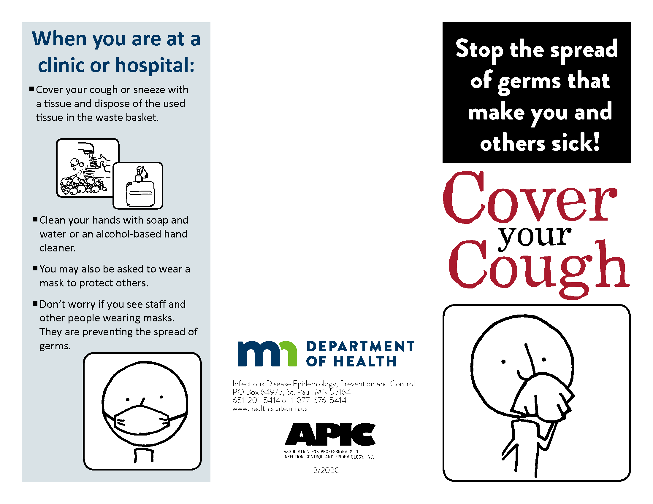 image of green cover your cough poster